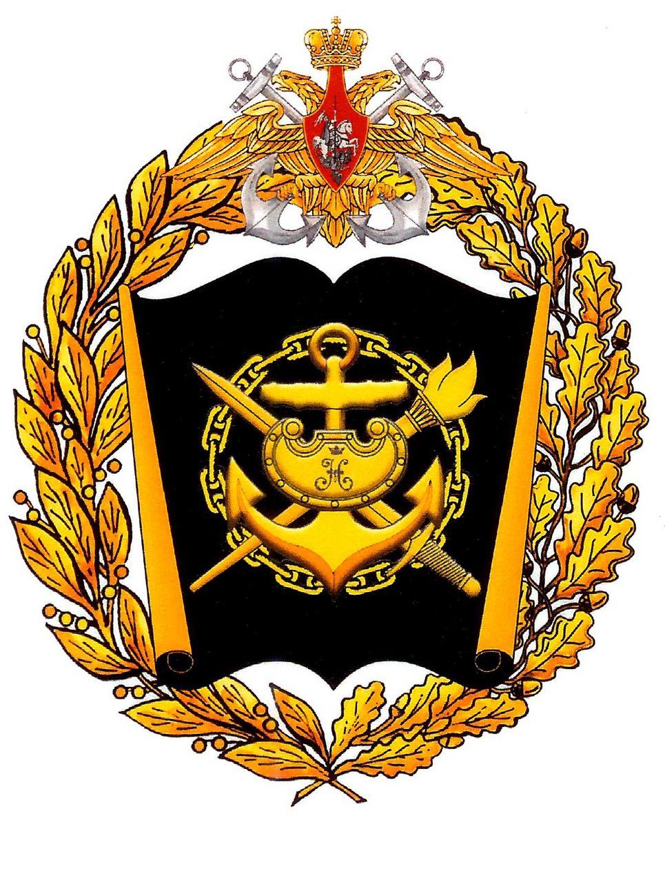 Военный учебно-научный центр ВМФ ВМА им. Н.Г. Кузнецова — филиал в г. Калининград