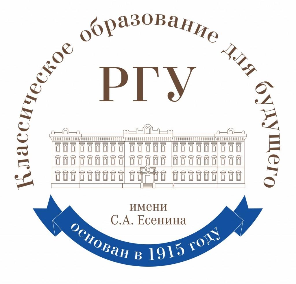 Рязанский государственный университет им. С.А. Есенина