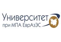 Университет при Межпарламентской Ассамблее ЕврАзЭС