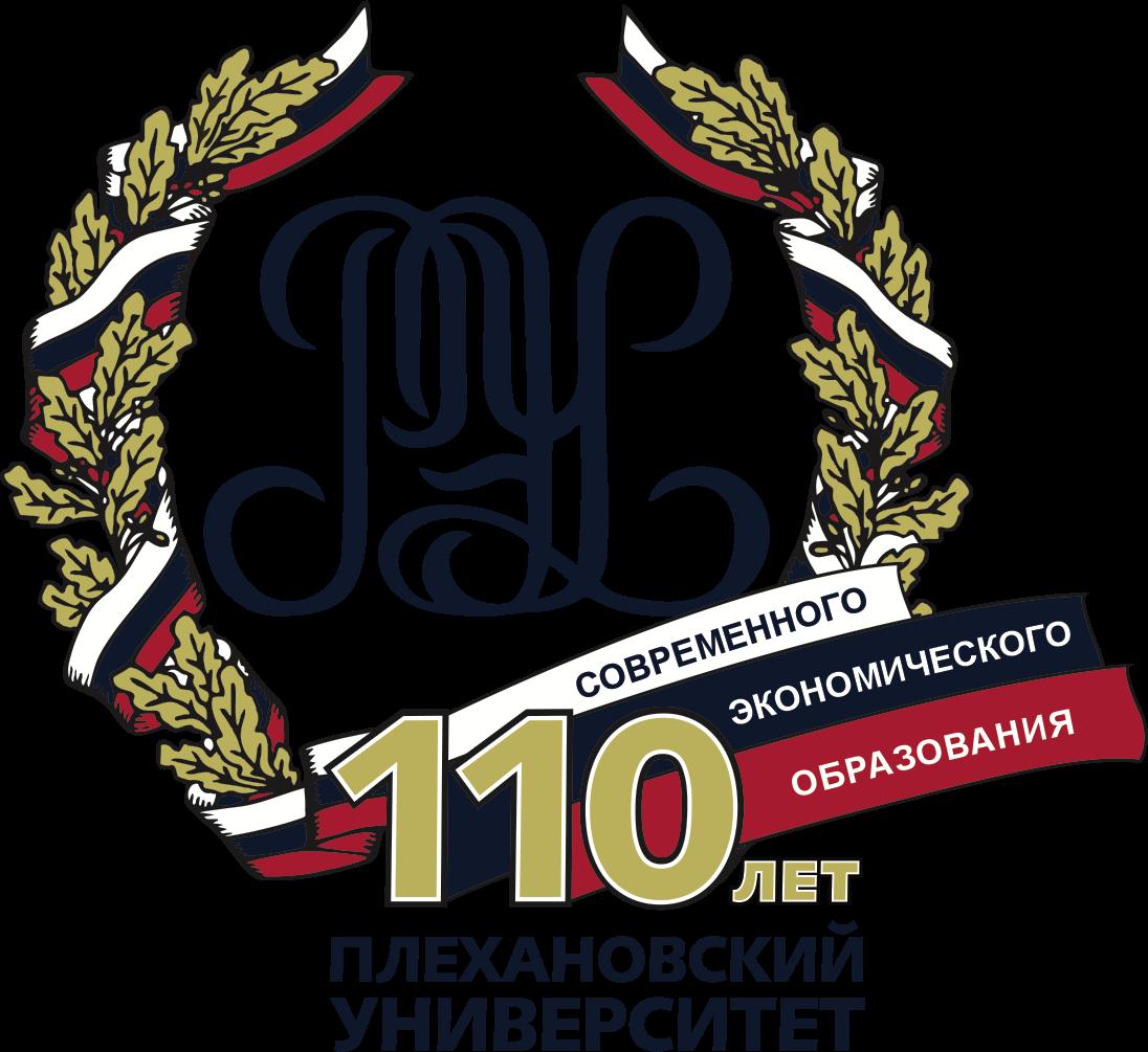Российский экономический университет им. Г.В. Плеханова — филиал в г. Тула