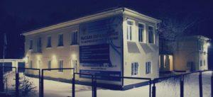 Сибирский государственный университет водного транспорта — филиал в г. Хабаровск