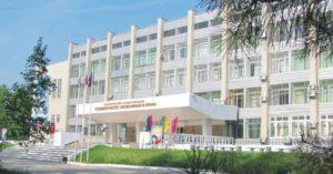 Хабаровский государственный университет экономики и права