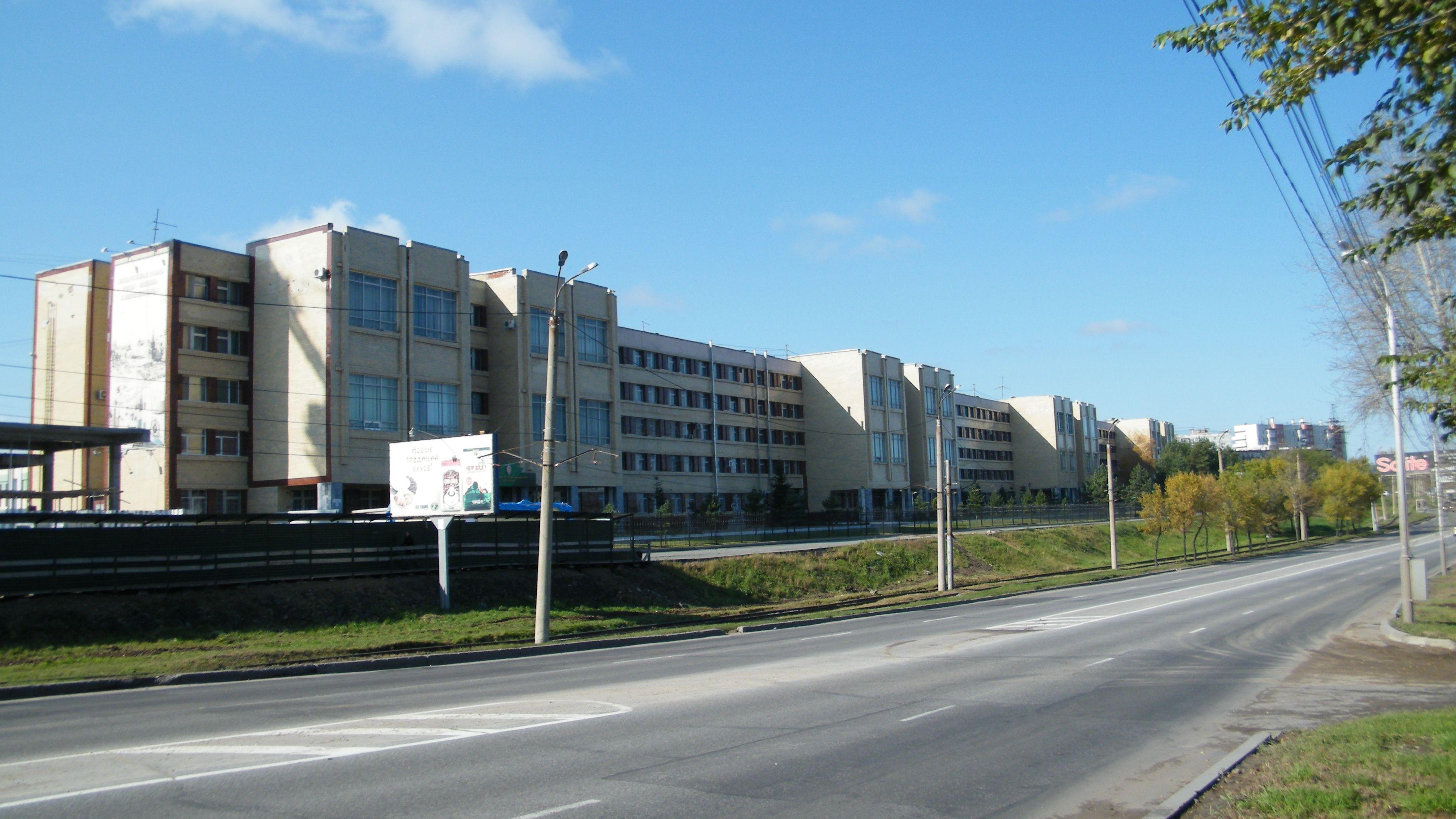 Хабаровский пограничный институт ФСБ РФ