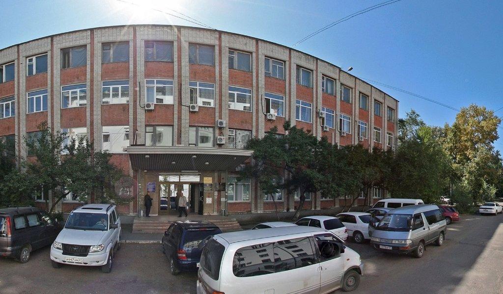 Всероссийский государственный университет юстиции — филиал в г. Хабаровск