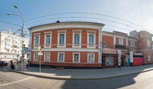 Российская академия живописи, ваяния и зодчества Ильи Глазунова — филиал в г. Пермь