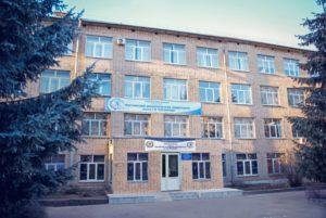 Российский экономический университет им. Г.В. Плеханова — филиал в г. Смоленск