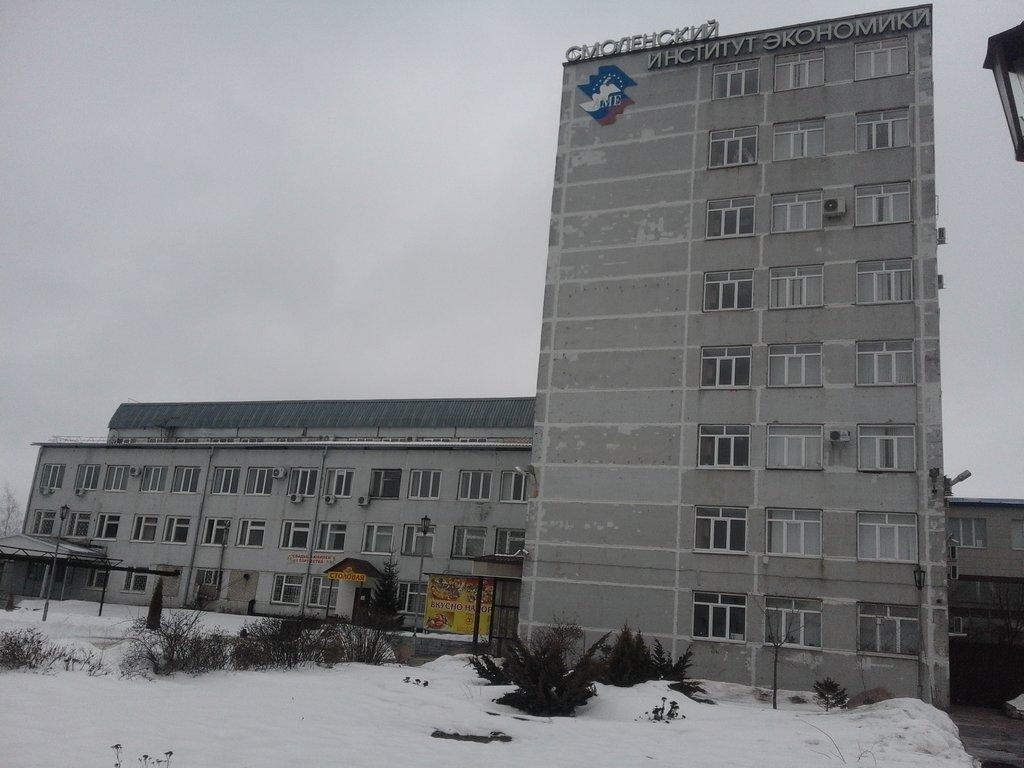 Санкт-Петербургский университет технологий управления и экономики — филиал в г. Смоленск