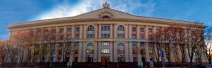 Финансовый университет при Правительстве РФ — филиал в г. Смоленск