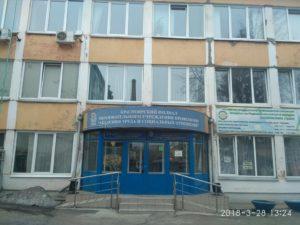 Академия труда и социальных отношений — филиал в г. Красноярск