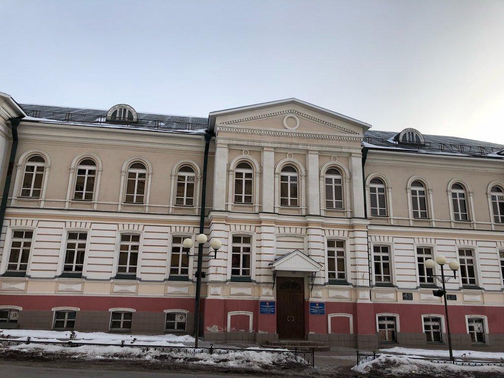 Финансовый университет при Правительстве РФ — филиал в г. Курск