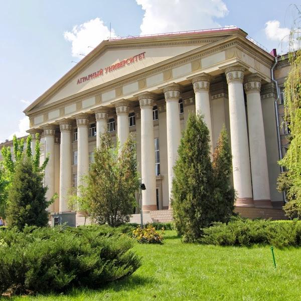 Волгоградский государственный аграрный университет