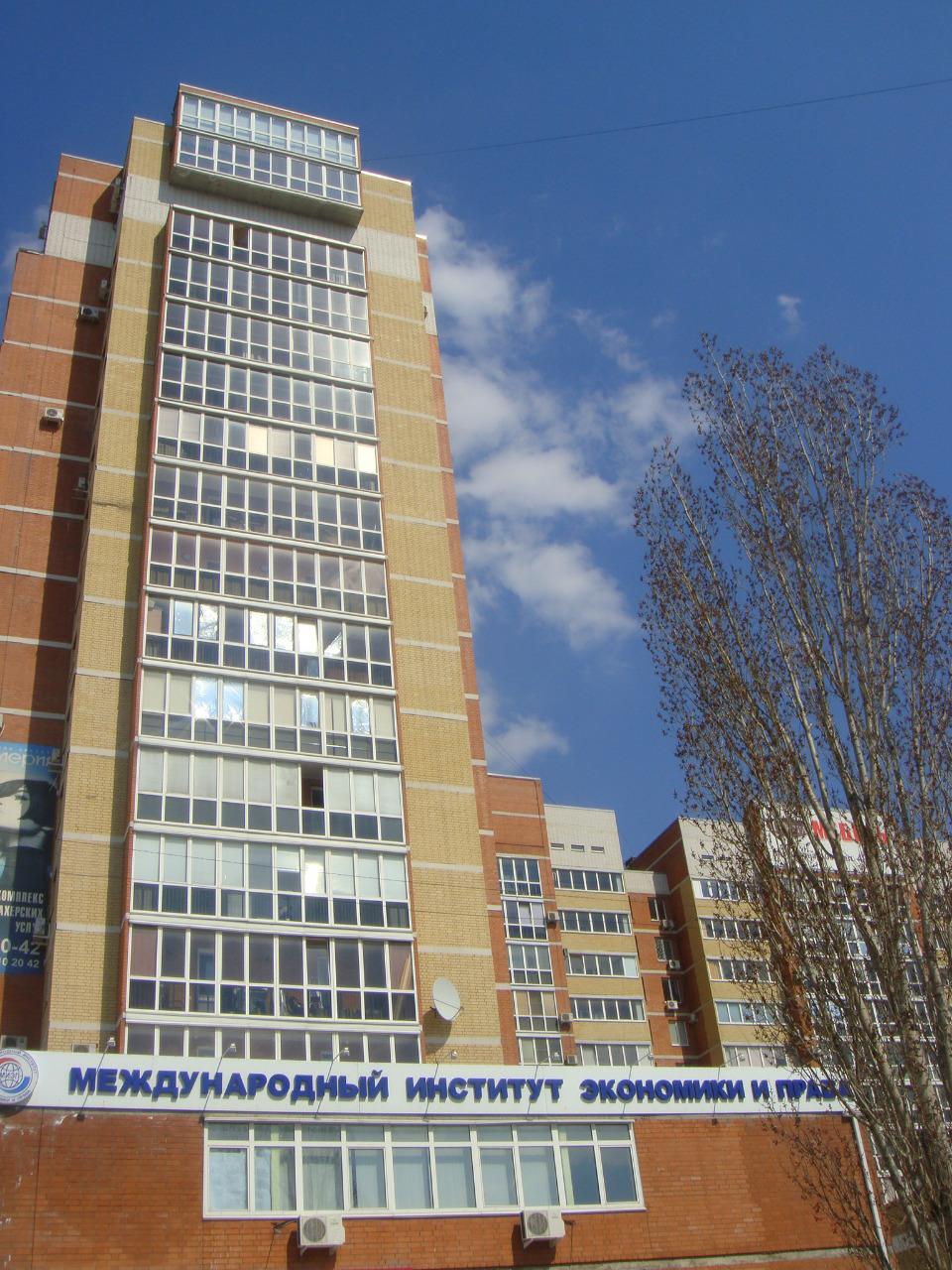 Международный институт экономики и права — филиал в г. Волгоград