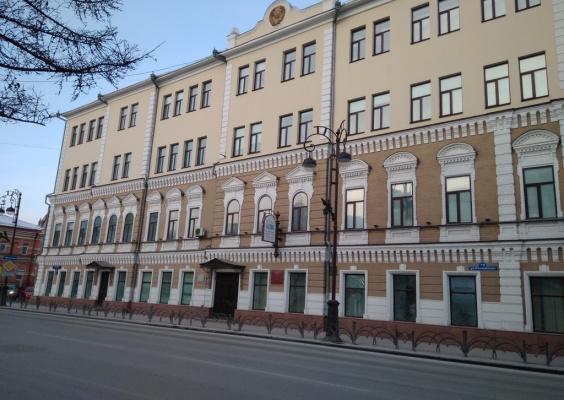 Тюменский государственный институт культуры