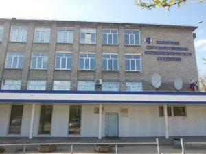 Пермская государственная фармацевтическая академия