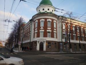 Пермский государственный гуманитарно-педагогический университет