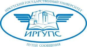 Иркутский государственный университет путей сообщения