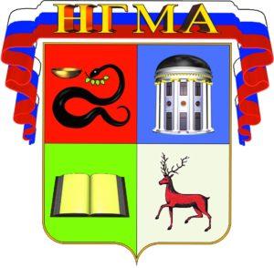 Нижегородская государственная медицинская академия