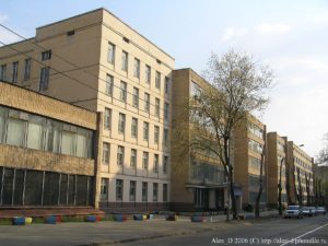 Московский открытый институт