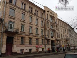 Свято-Филаретовский православно-христианский институт