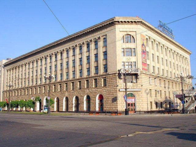 Российская академия народного хозяйства и государственной службы при Президенте РФ — филиал в г. Хабаровск