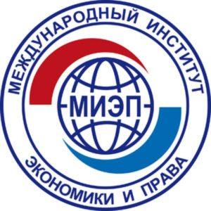 Международный институт экономики и права — филиал в г. Нижний Новгород
