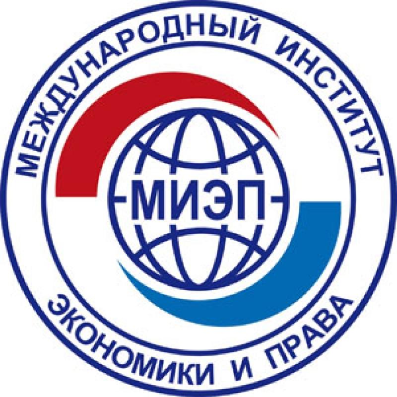 Международный институт экономики и права — филиал в г. Челябинск