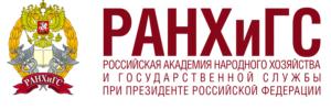 Северо-Западный институт управления Российской академии народного хозяйства и государственной службы при Президенте РФ