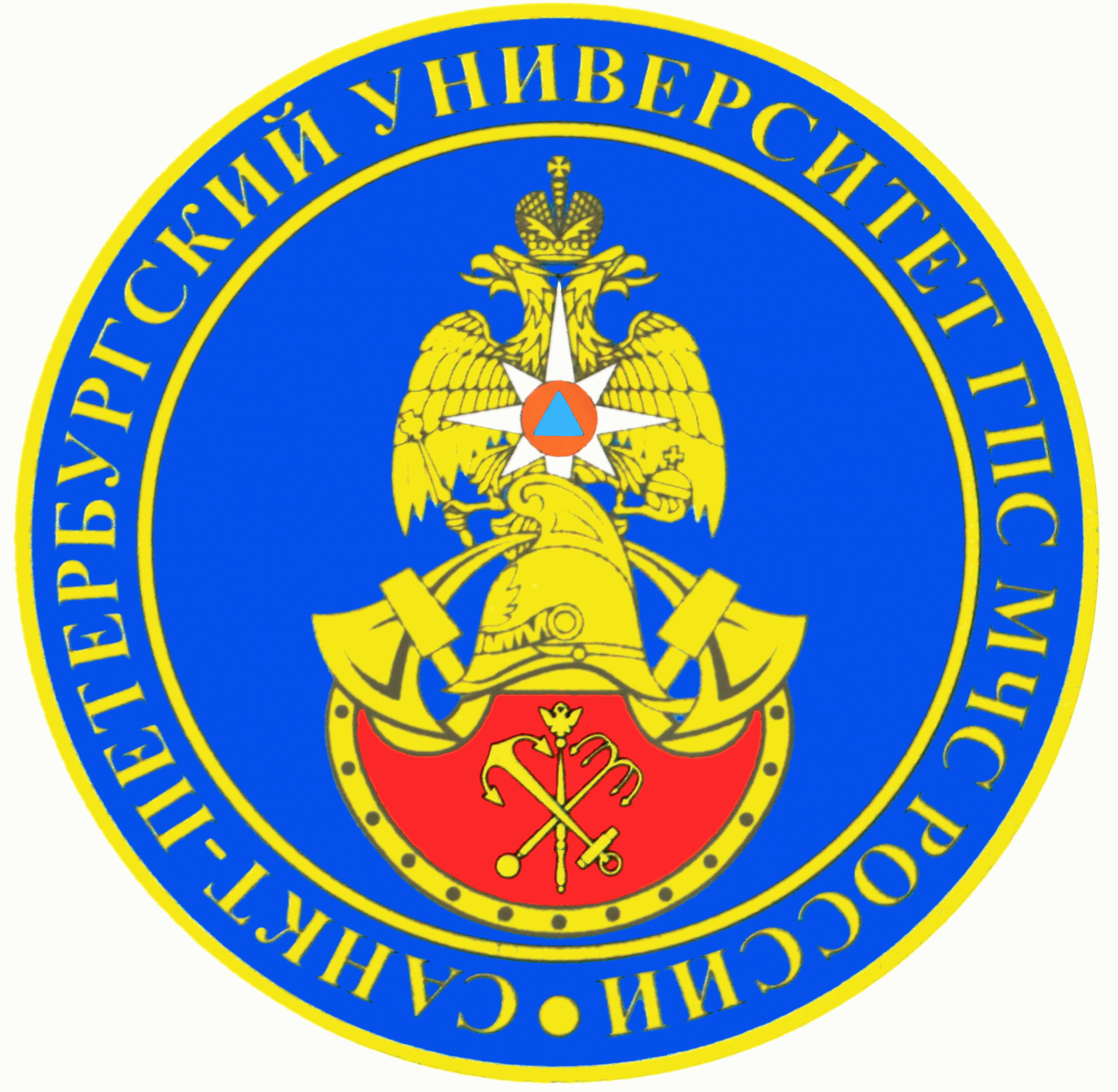 Санкт-Петербургский университет Государственной противопожарной службы МЧС России
