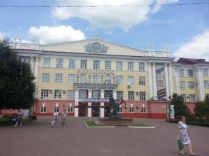Курский государственный медицинский университет