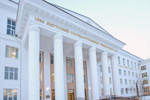 Северо-Восточный федеральный университет им. М.К. Аммосова