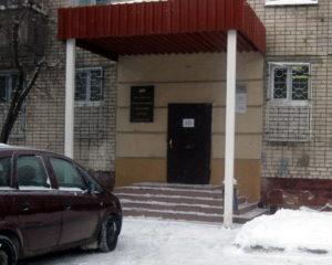 Российская международная академия туризма — филиал в г. Казань