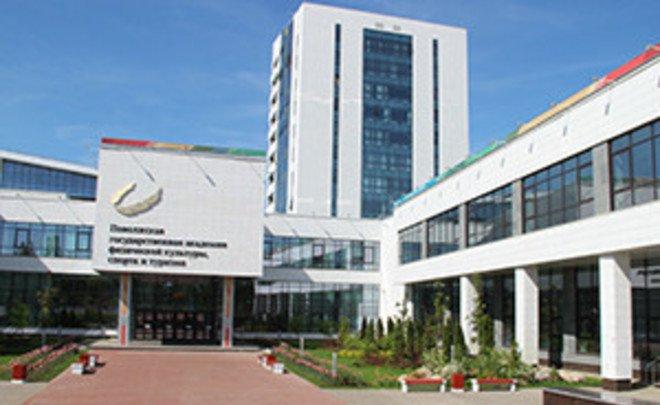 Поволжская государственная академия физической культуры, спорта и туризма