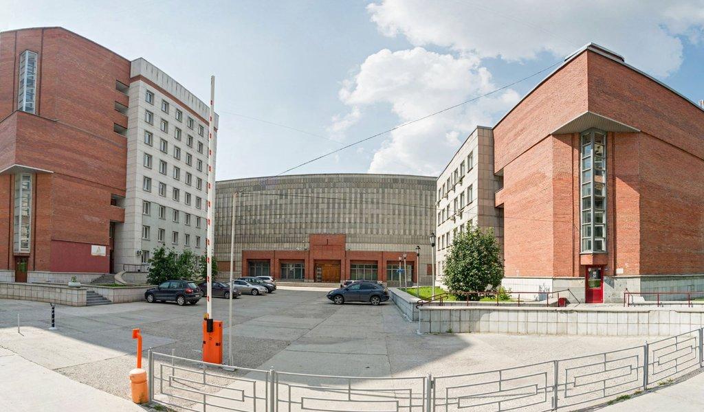 Российская академия народного хозяйства и государственной службы при Президенте РФ — филиал в г. Новосибирск