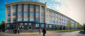 Сибирский государственный университет геосистем и технологий