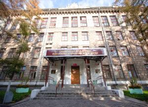 Сибирская академия финансов и банковского дела