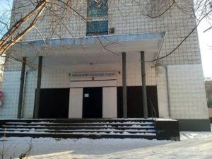 Сибирский институт международных отношений и регионоведения