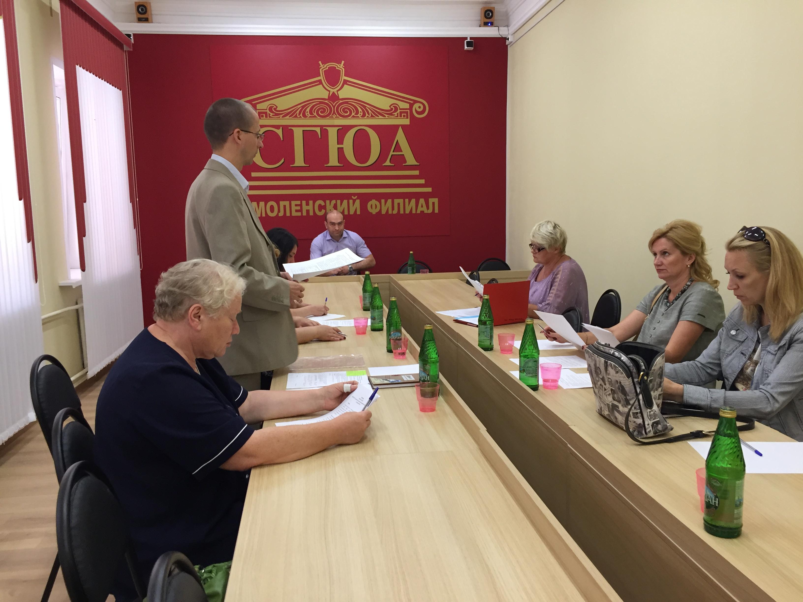 Саратовская государственная юридическая академия — филиал в г. Смоленск