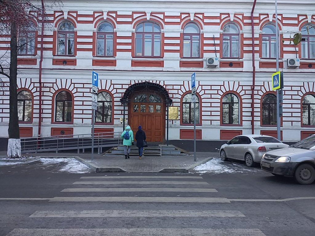 Уральский государственный университет путей сообщения — филиал в г. Пермь