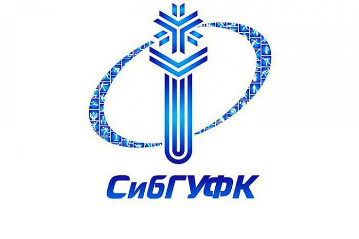 Сибирский государственный университет физической культуры и спорта