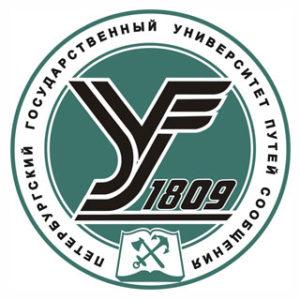 Петербургский государственный университет путей сообщения Императора Александра I — филиал в г. Мурманск