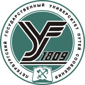 Петербургский государственный университет путей сообщения императора Александра I