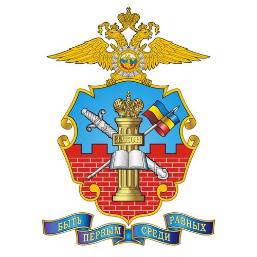 Ростовский юридический институт МВД РФ