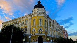 Астраханская государственная консерватория