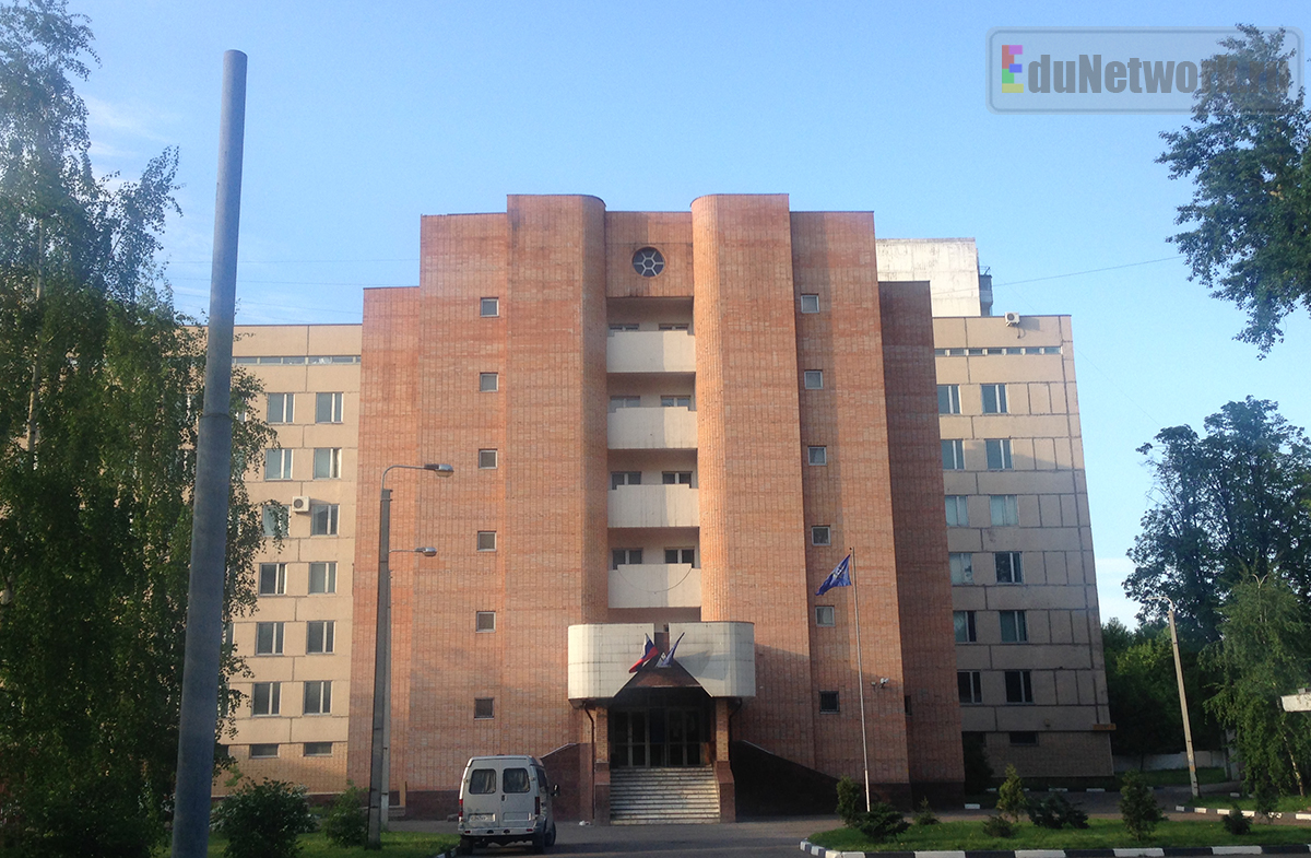 Экономико-энергетический институт