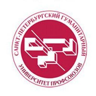Санкт-Петербургский гуманитарный университет профсоюзов — филиал в г. Самара