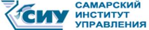 Самарский институт управления