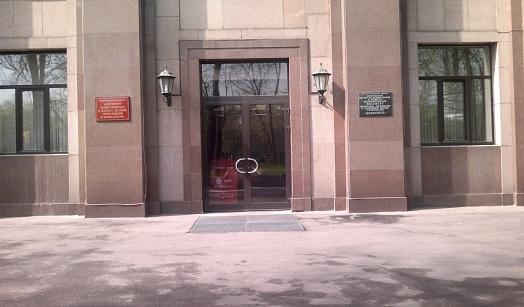 Институт искусства реставрации