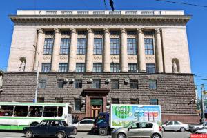 Ростовский филиал Российской таможенной академии