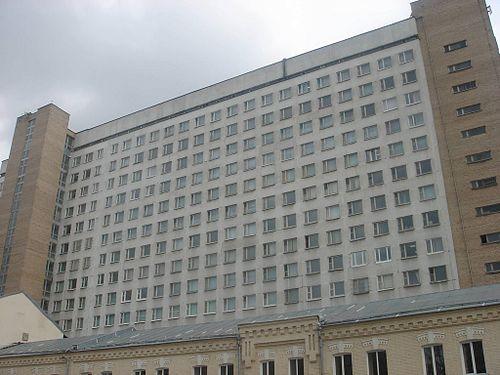 Военный университет Минобороны РФ