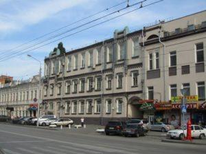Южно-Российский гуманитарный институт